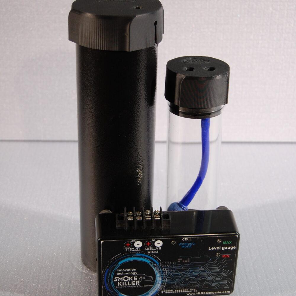 Antismog Generator B1